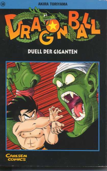 Dragonball 20 - Battle - Fangs - Fight - Claws
