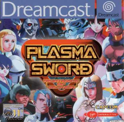 Dreamcast Games - Plasma Sword: Nightmare of Bilstein