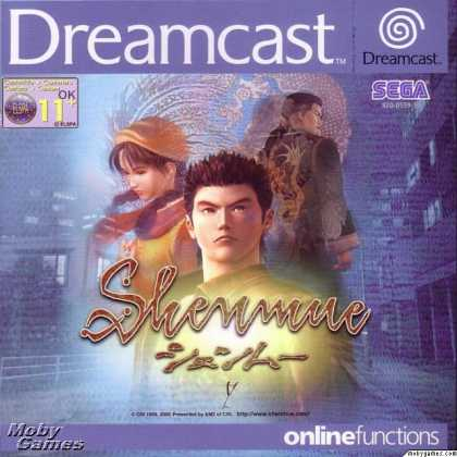 Dreamcast Games - Shenmue
