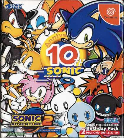 Dreamcast Games - Sonic Adventure 2 (10th Anniversary Birthday Pack)