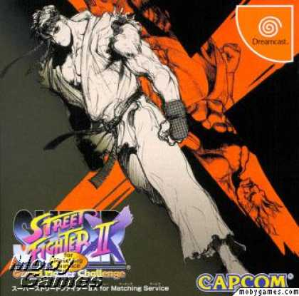 Dreamcast Games - Super Street Fighter II Turbo