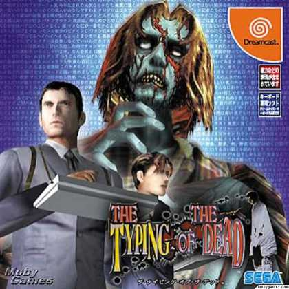 Dreamcast Games - The Typing of the Dead