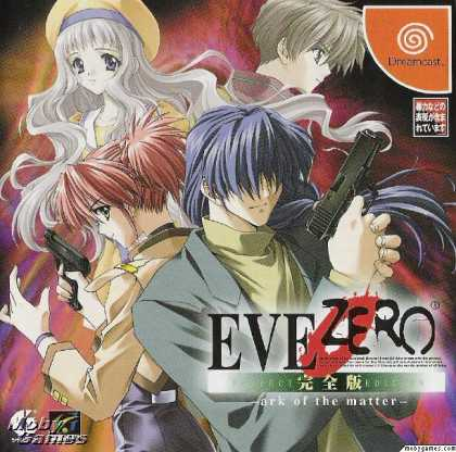 Dreamcast Games - EVE Zero: Ark of the Matter