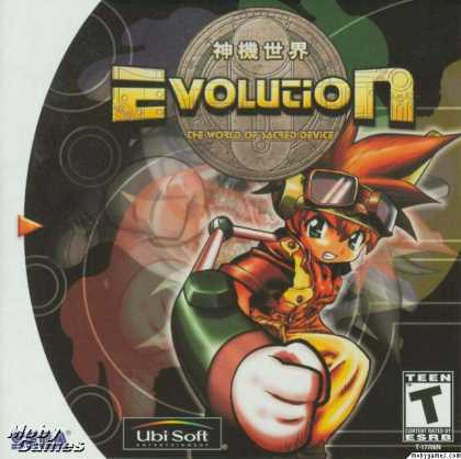 Dreamcast Games - Evolution: The World of Sacred Device