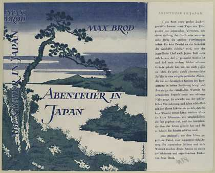 Dust Jackets - Abenteuer in Japan : Roma