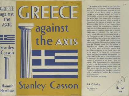 Dust Jackets - Greece against the axis.