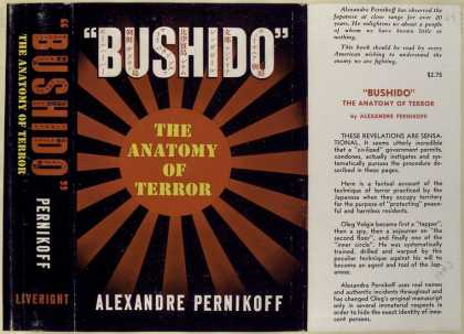 Dust Jackets - Bushido, the anatomy of t