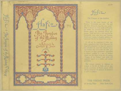Dust Jackets - Hafiz, the Tongue of the