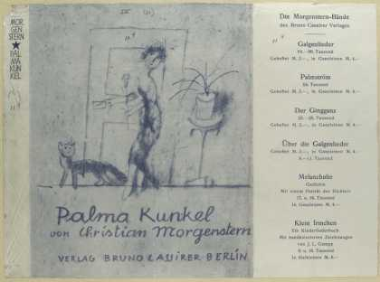 Dust Jackets - Palma Kunkel.