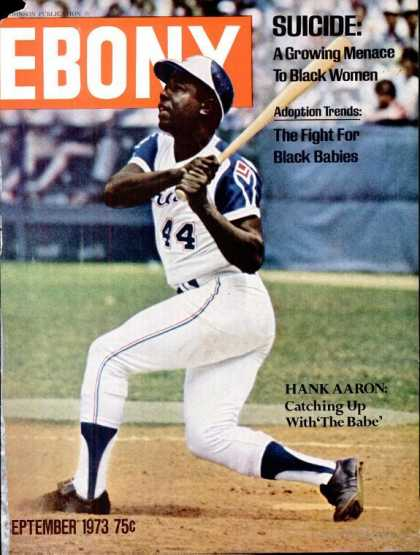 Ebony - Ebony - September 1973