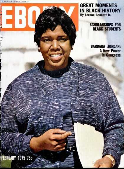 Ebony - Ebony - January 1975