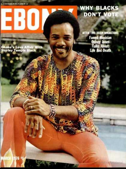 Ebony - Ebony - March 1976