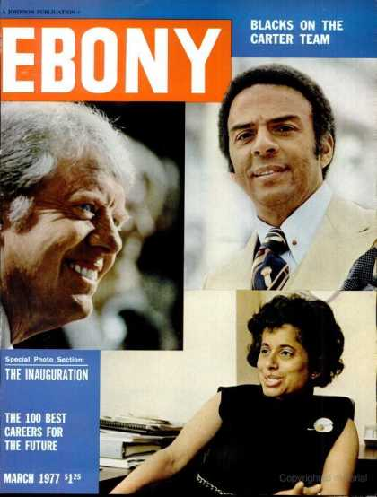 Ebony - Ebony - March 1977