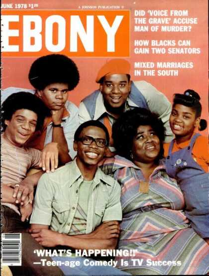 Ebony - Ebony - June 1978