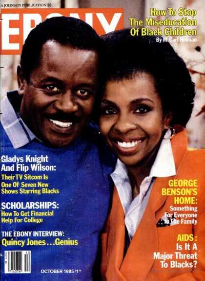 Ebony - Ebony - October 1985