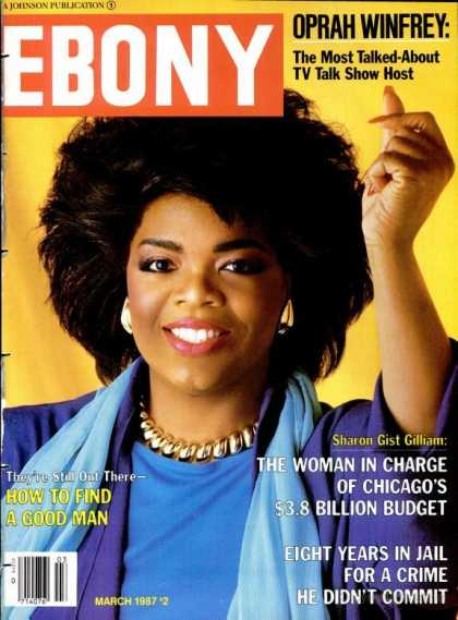 Ebony - Ebony - March 1987