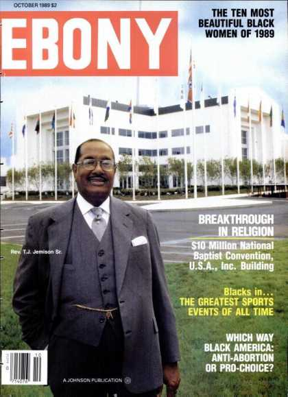 Ebony - Ebony - October 1989