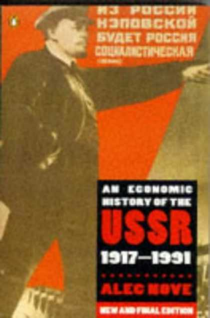 Economics Books - An Economic History of the USSR 1917-1991: Third Edition (Penguin Economics)