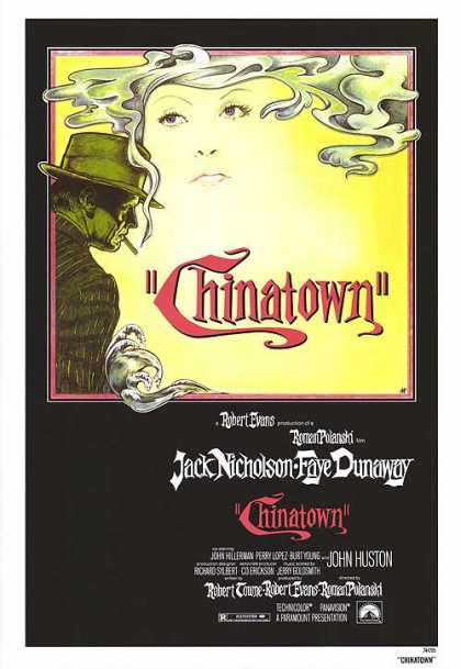 Essential Movies - Chinatown Poster