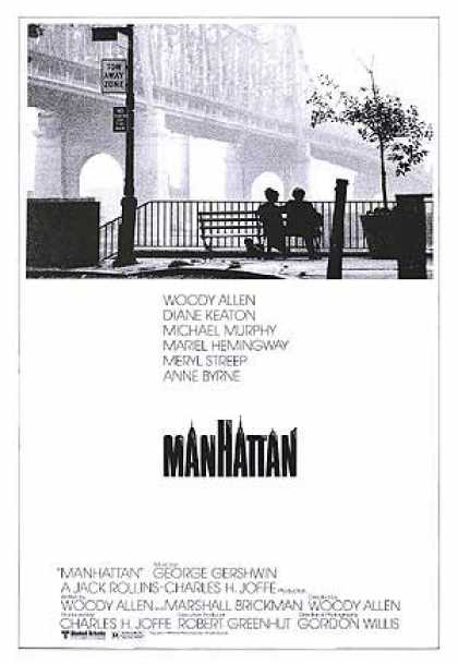 Essential Movies - Manhattan Poster