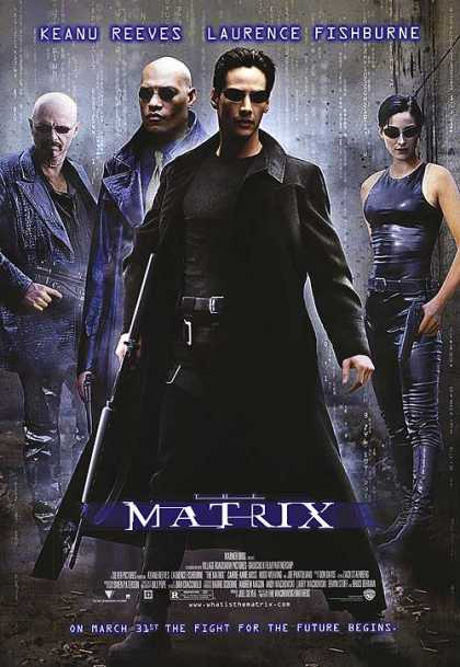 Essential Movies - Matrix Poster