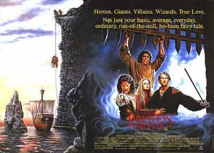 Essential Movies - Princess Bride Poster