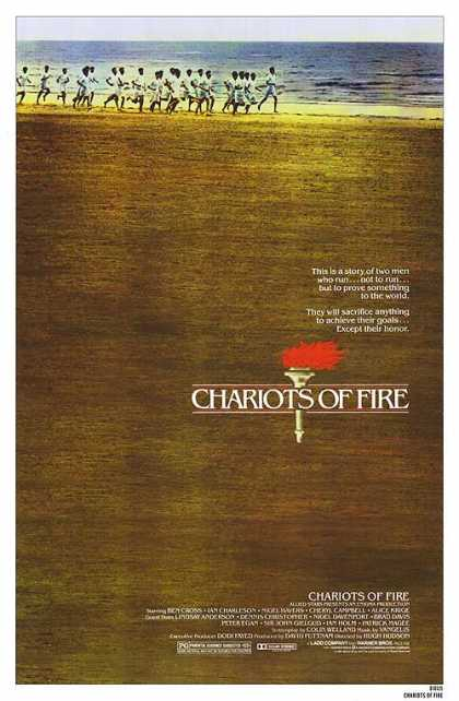 Essential Movies - Chariots Of Fire Poster