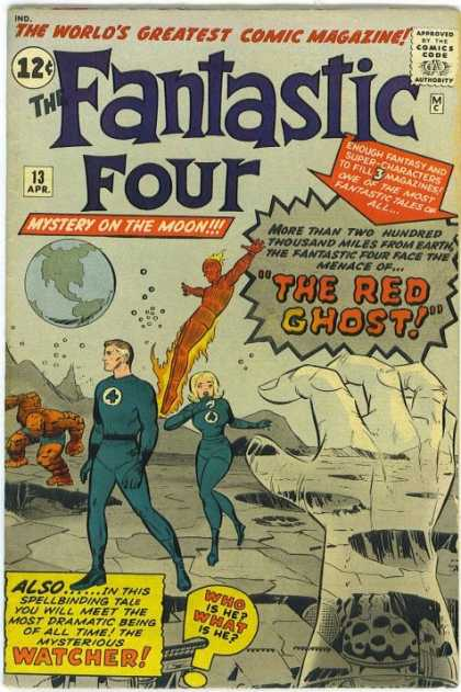 Fantastic Four 13 - Moon - Jack Kirby, Tom Raney