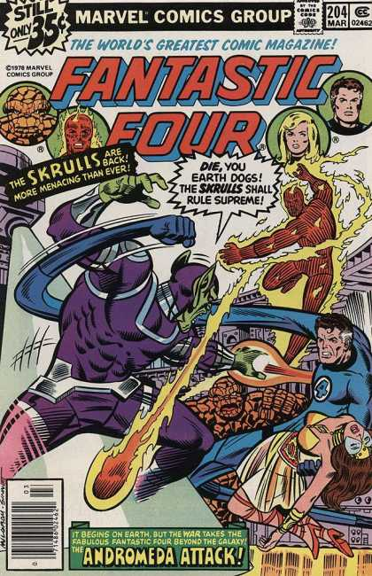 Fantastic Four 204 - Joe Sinnott