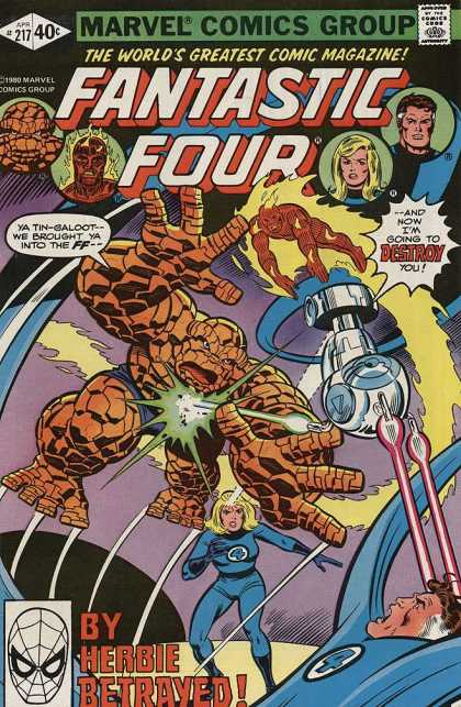Fantastic Four 217 - Worlds Greatest - Rock Man - Stretch - Flame Guy - Laser Beams