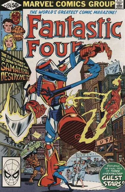 Fantastic Four 226 - Marvel Comics Group - Samauri - Japan - Guest Stars - Jan 226 - Bill Sienkiewicz, Bob McLeod
