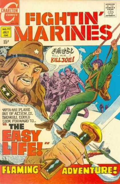 Fightin' Marines 92