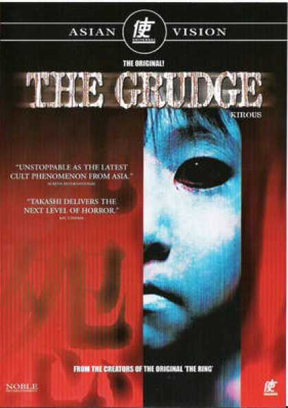 Finnish DVDs - The Grydge Japan