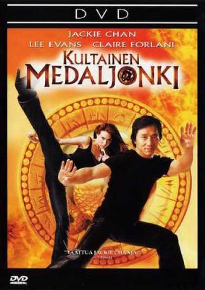 Finnish DVDs - The Medalion