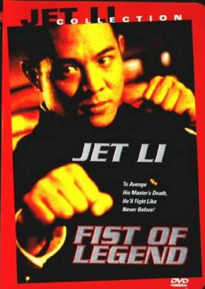Finnish DVDs - Fist Of Legend
