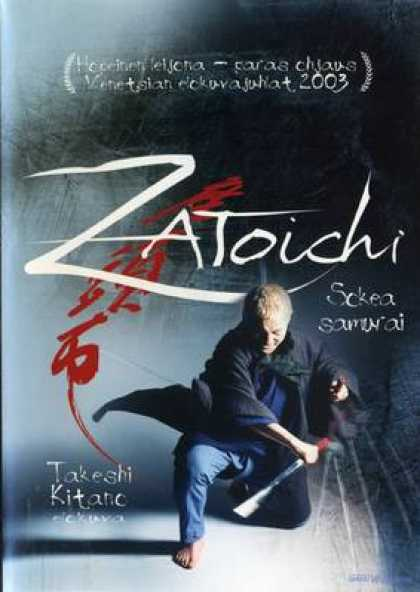 Finnish DVDs - Zatoichi