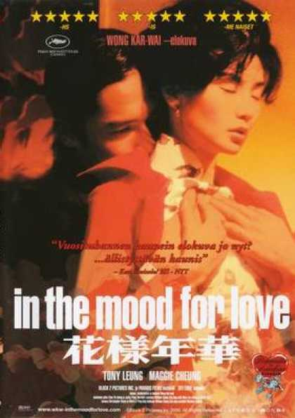 Finnish DVDs - In The Mood For Love