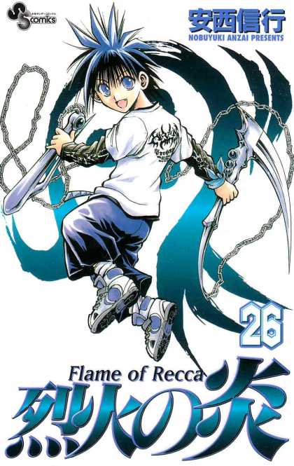 Flame of Recca 26 - Ss Comics - Nobuyuki - Anzai - Presents - 26