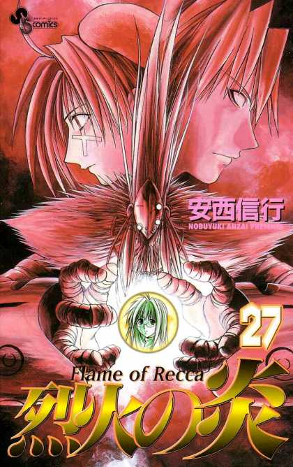 Flame of Recca 27