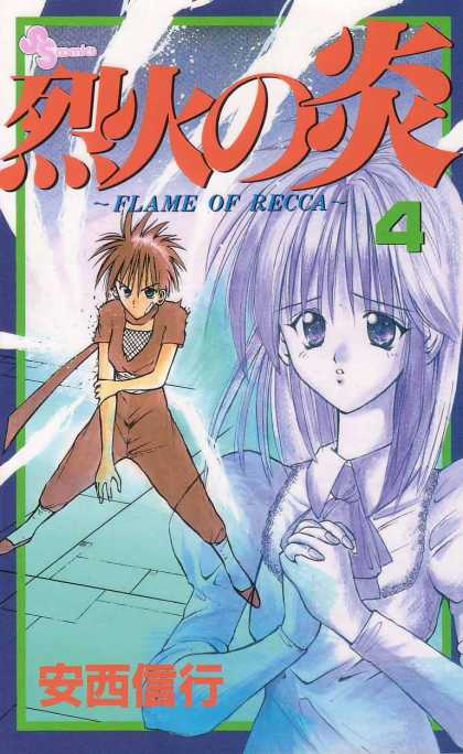 Flame of Recca 4