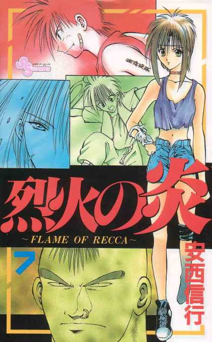 Flame of Recca 7