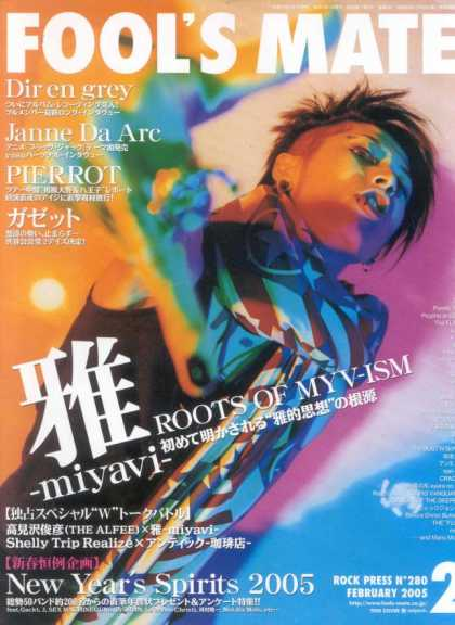 Fool's Mate - Roots of Myv-Ism - Miyavi