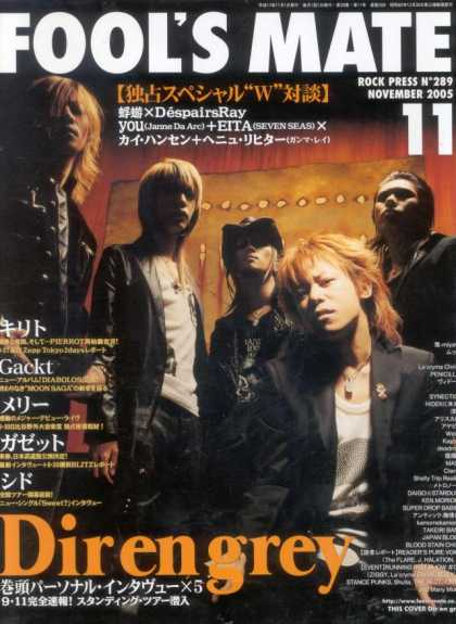 Fool's Mate - Dir en Grey