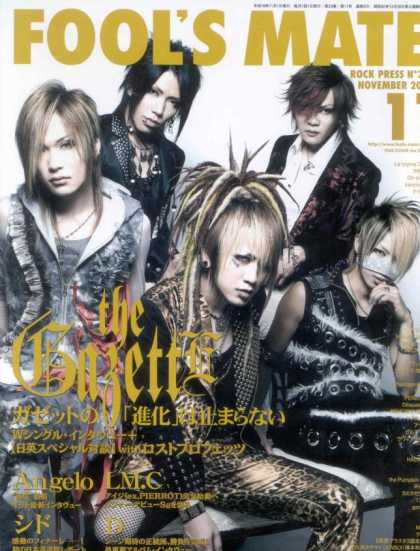 Fool's Mate - The Gazette