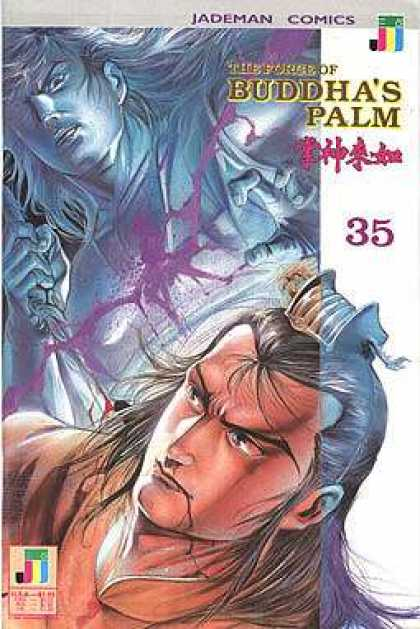 Force of Buddha's Palm 35 - Spirit Fighter - Imagination - Soul Fighter - Good Vs Evil - Dancing Souls