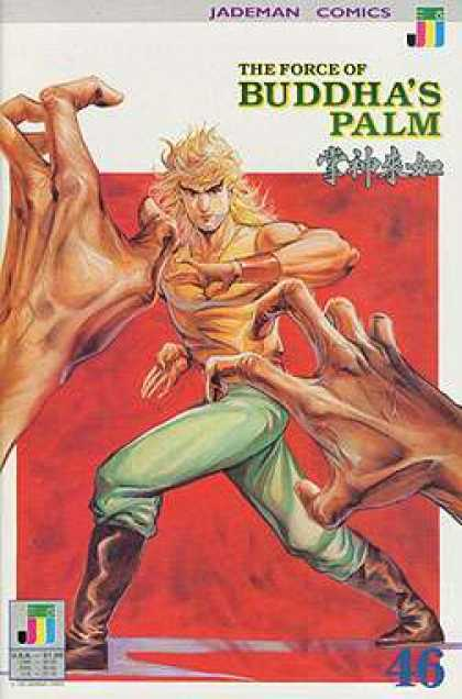 Force of Buddha's Palm 46 - Jademan Comics - Skinny Hands - Strong Man - Long Hair - Arm Bands