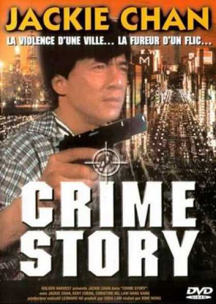 French DVDs - Crime Story