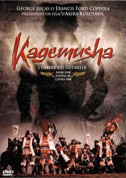 French DVDs - Kagemusha