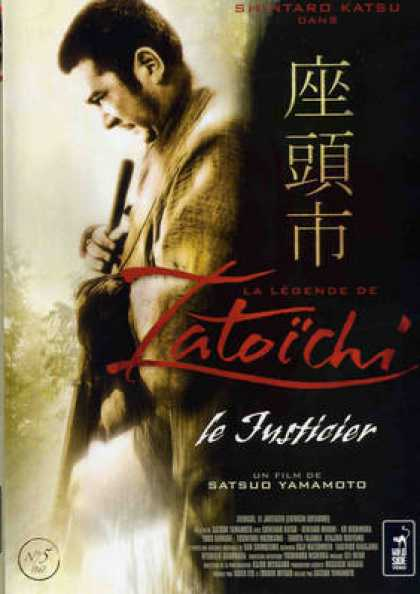 French DVDs - Zatoichi