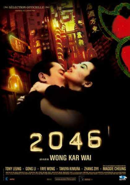 French DVDs - 2046